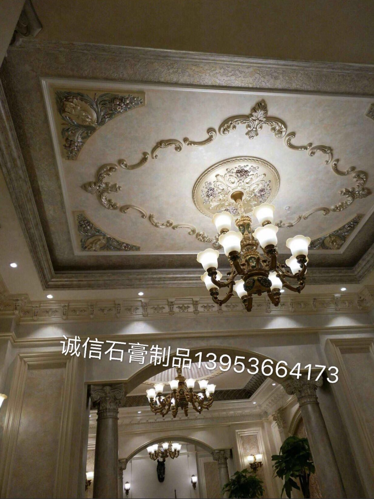 European Style Lamp Plate Lamp Pool Suspended Ceiling