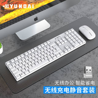 Modern wireless keyboard and mouse set mute business office computer notebook photoelectric mouse black nk3000