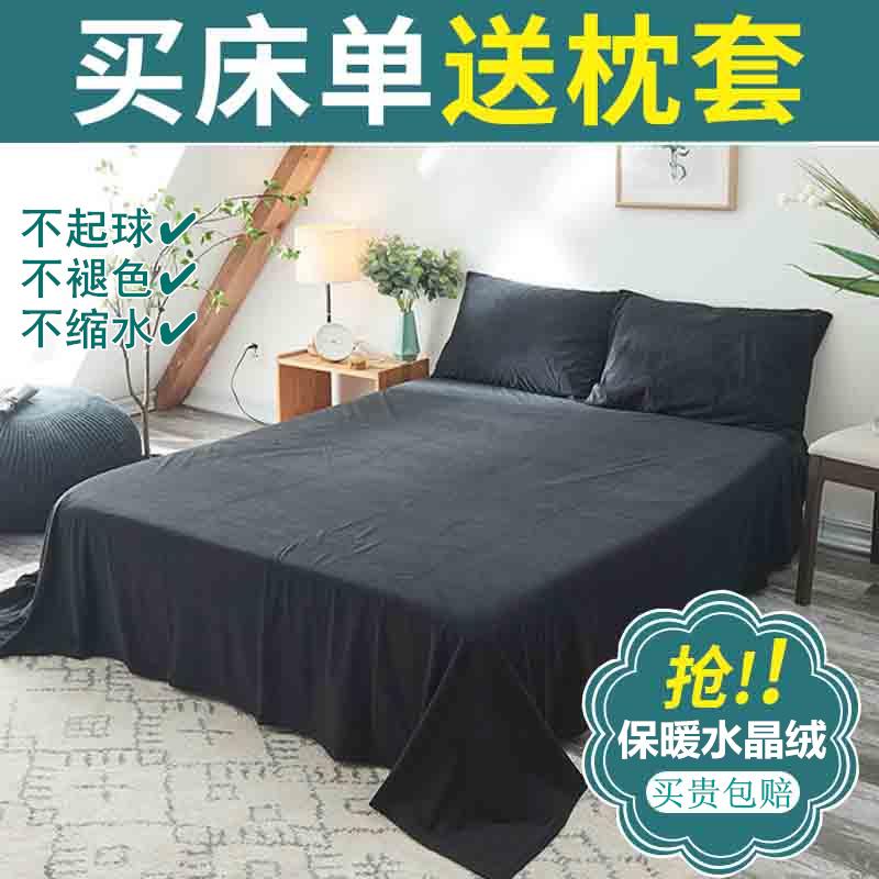 Tấm nhung pha lê đặc biệt mảnh đơn mùa thu và mùa đông tóc ngắn ấm áp cộng với nhung [nhẹ nhàng và thoải mái làm sạch dễ dàng chăm sóc] - Khăn trải giường