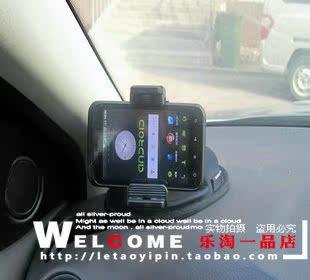 Держатель для GPS Other brands  S5 Note4 Gps Iphone 6plus