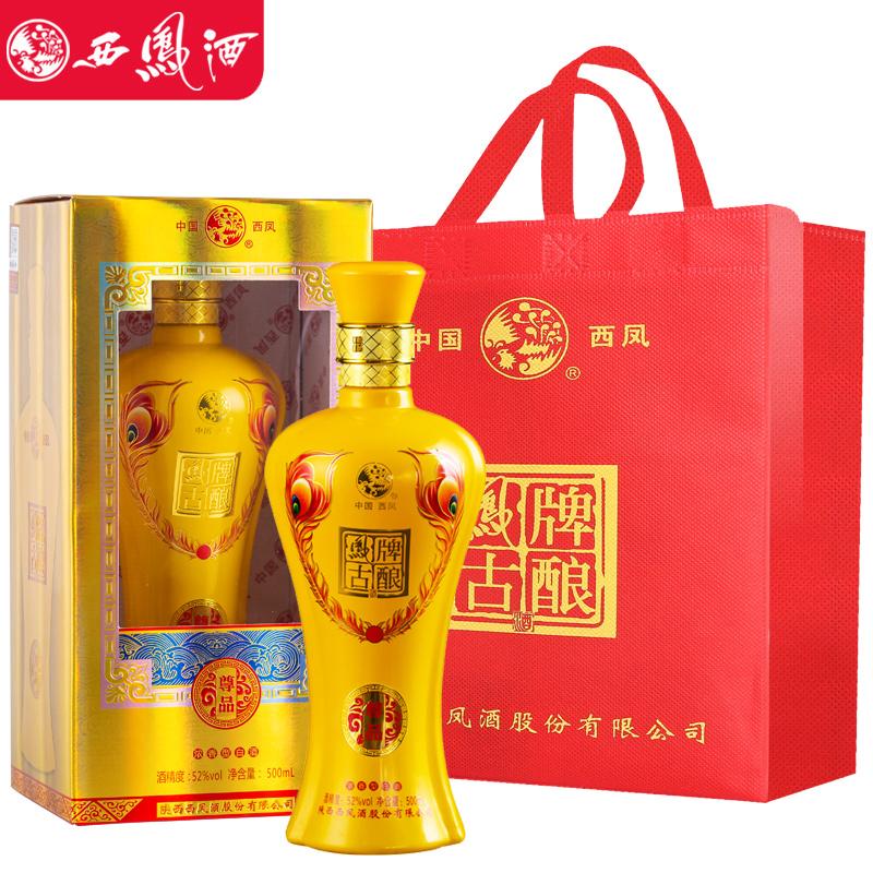 西凤酒52度浓香型纯粮国产送礼白酒礼盒整箱特惠500mL*4瓶