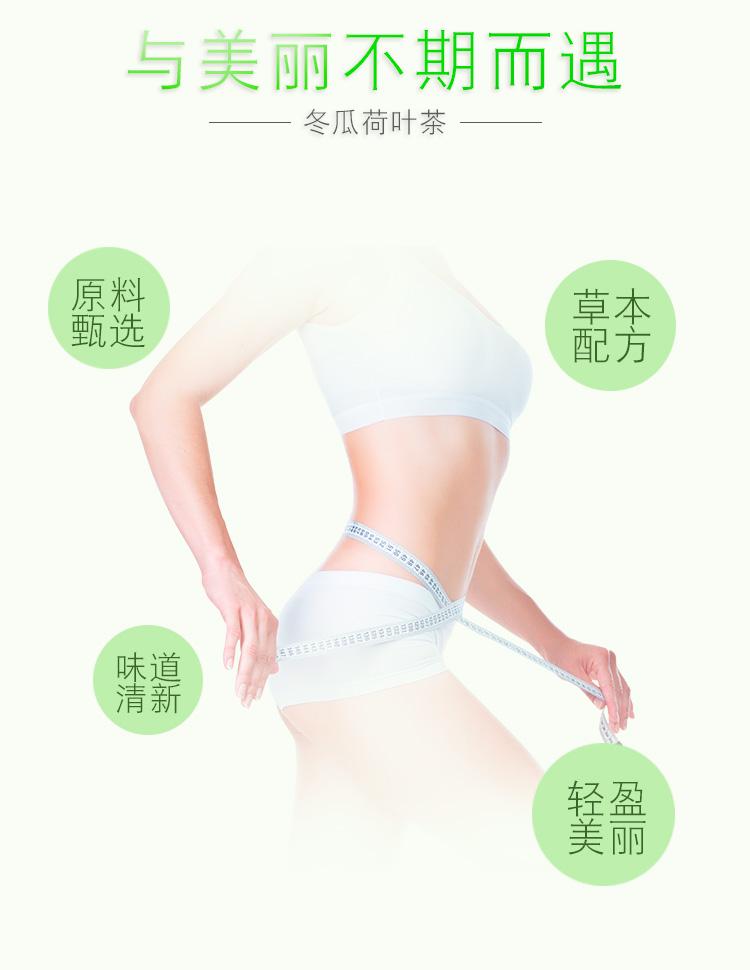 【小黄城】冬瓜荷叶茶120g
