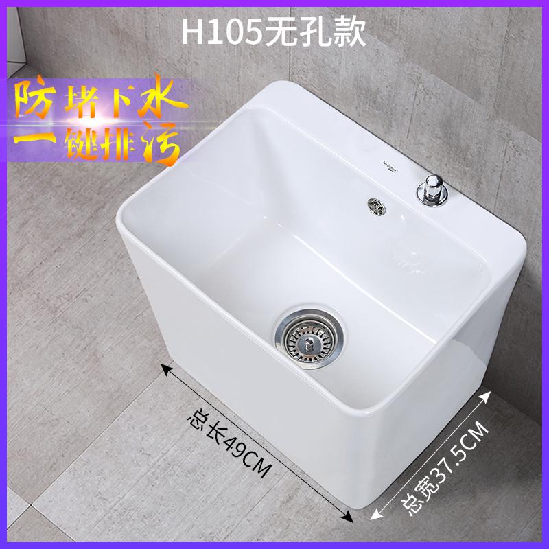 H105 без дырка стиль + Тайваньский контроль низ нагреватель воды
