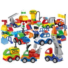 【惠美】大颗粒拼装玩具26颗