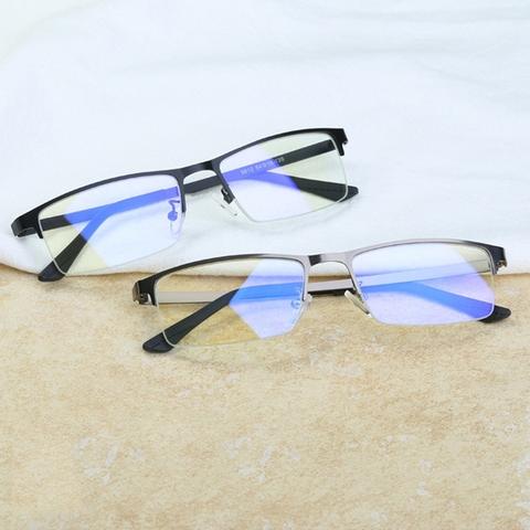 防辐射眼镜防蓝光护目镜平光镜男士商务半框近视眼睛架配成品眼镜