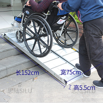Barrier-free channel mobile aluminum slope Road plate step plate wheelchair slope
