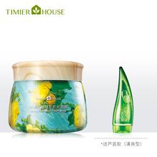 【婷美小屋】绿豆泥浆补水面膜170g