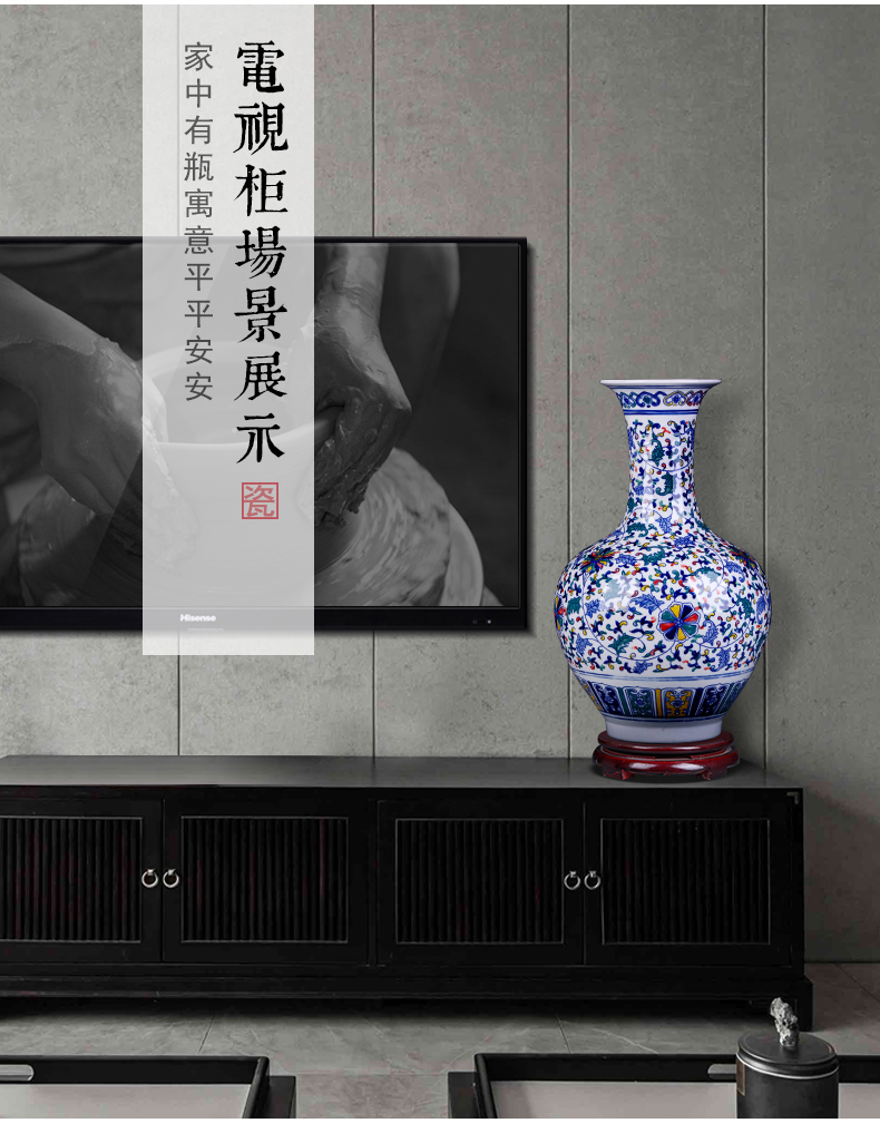 Jingdezhen blue and white porcelain ceramic vase archaize large flower arranging Chinese style living room TV ark, furnishing articles home decoration