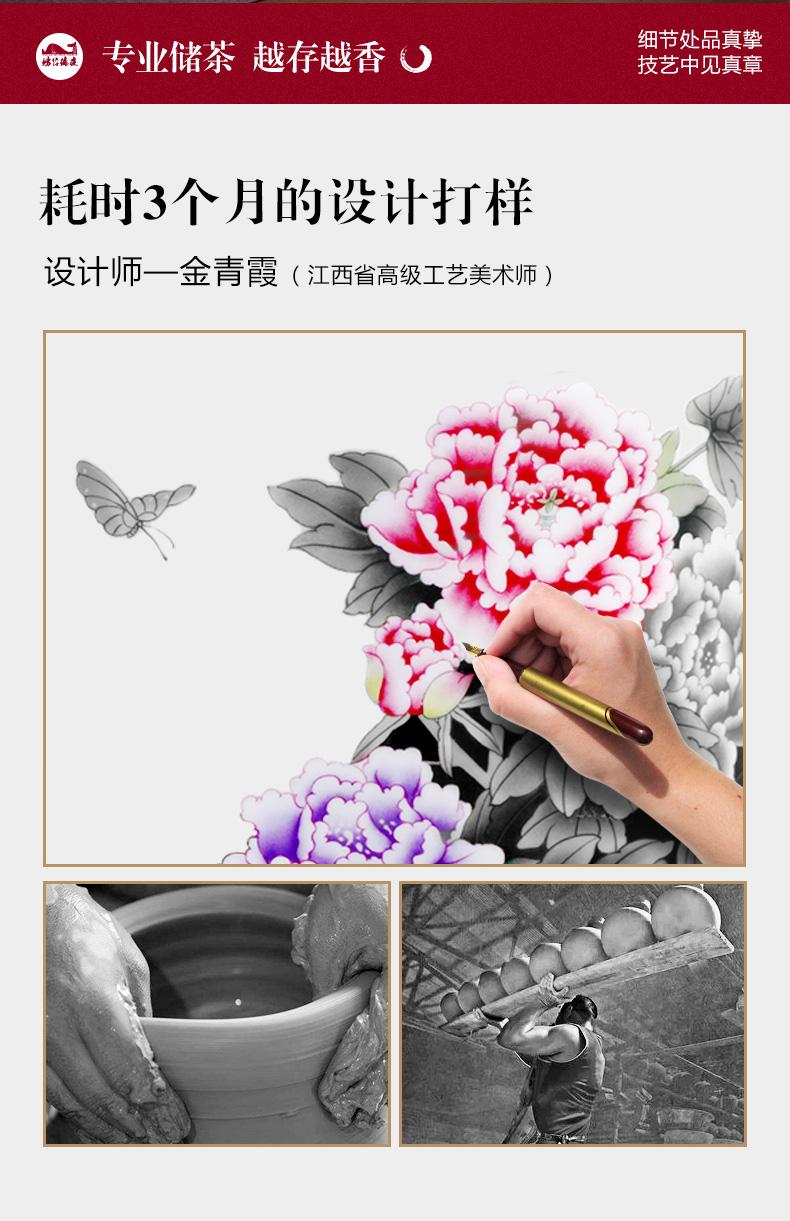 Jingdezhen ceramics peony tea caddy fixings large storage reservoir seal pot home with cover tea cake storage jar