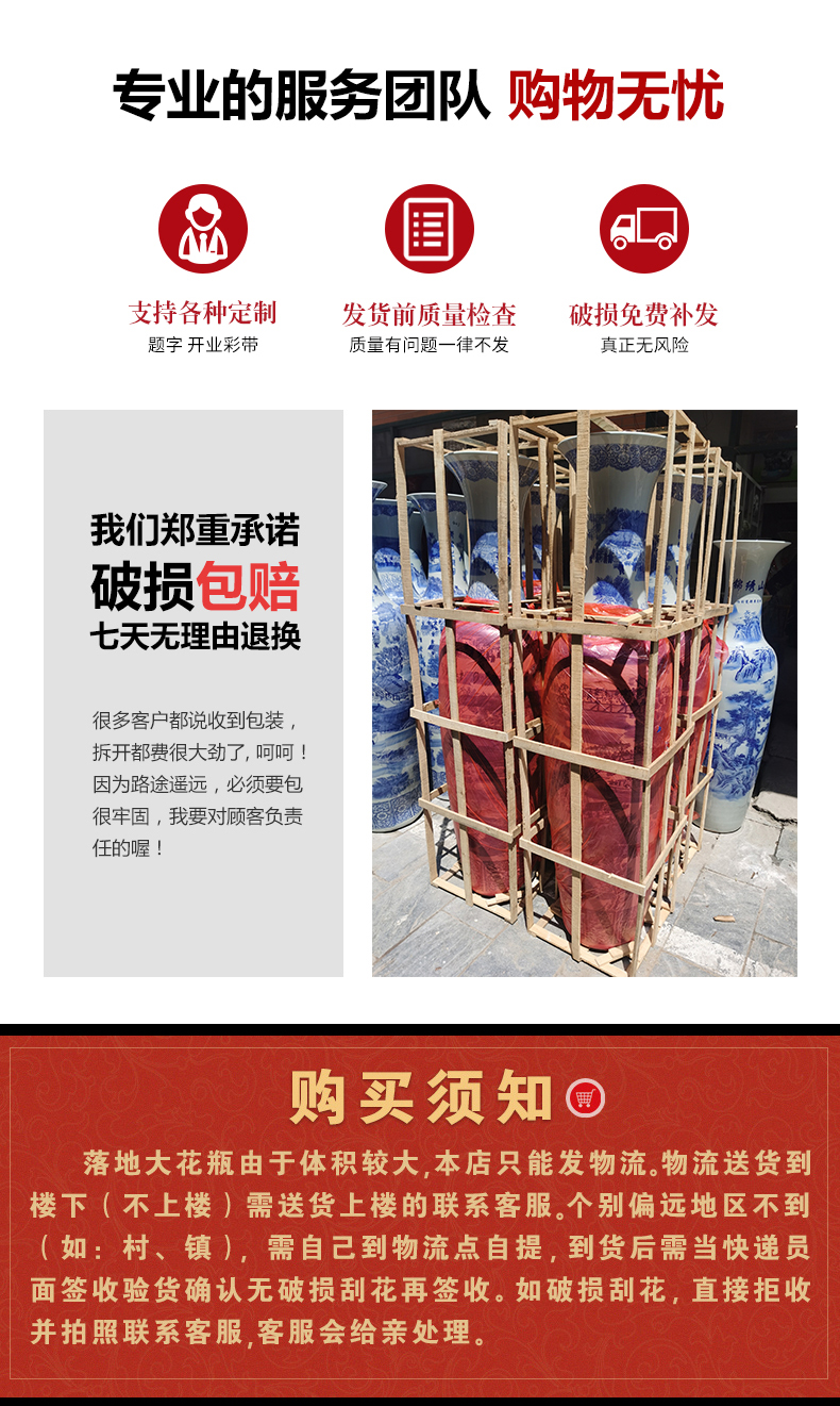 Jingdezhen ceramic vase of large sitting room hotel opening a housewarming gift to heavy large household adornment furnishing articles