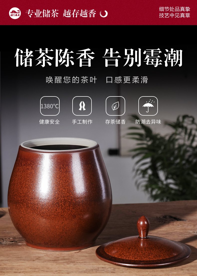 Jingdezhen ceramics with cover the tea pot storage tank household seal pot large moisture mildew insects barrel