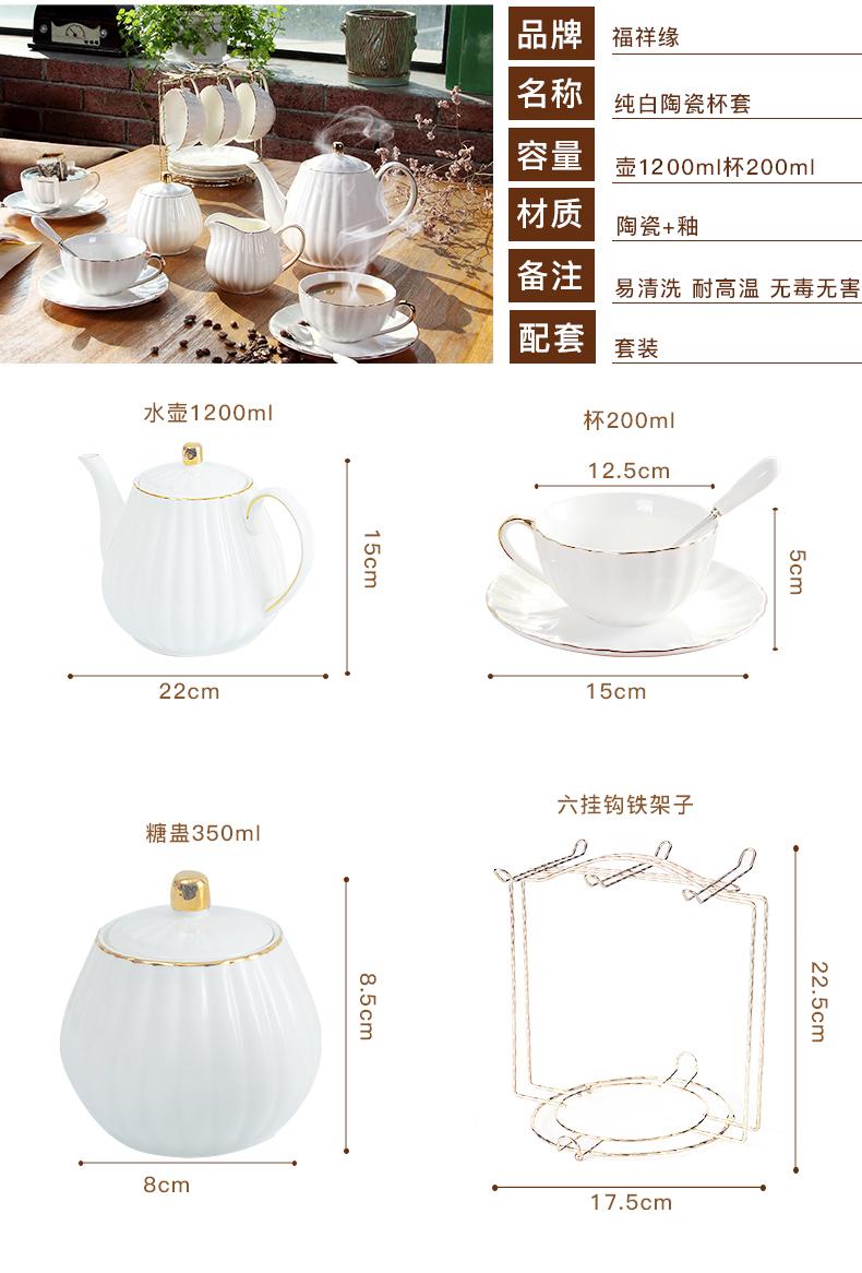 轻奢陶瓷咖啡杯套装欧式小奢华家用下午茶具套具英式骨瓷精緻高檔详细照片