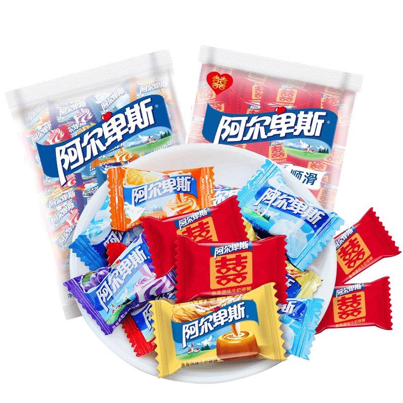 年货大礼包阿尔卑斯紫皮糖散装结婚糖果喜糖批发小零食礼盒送礼