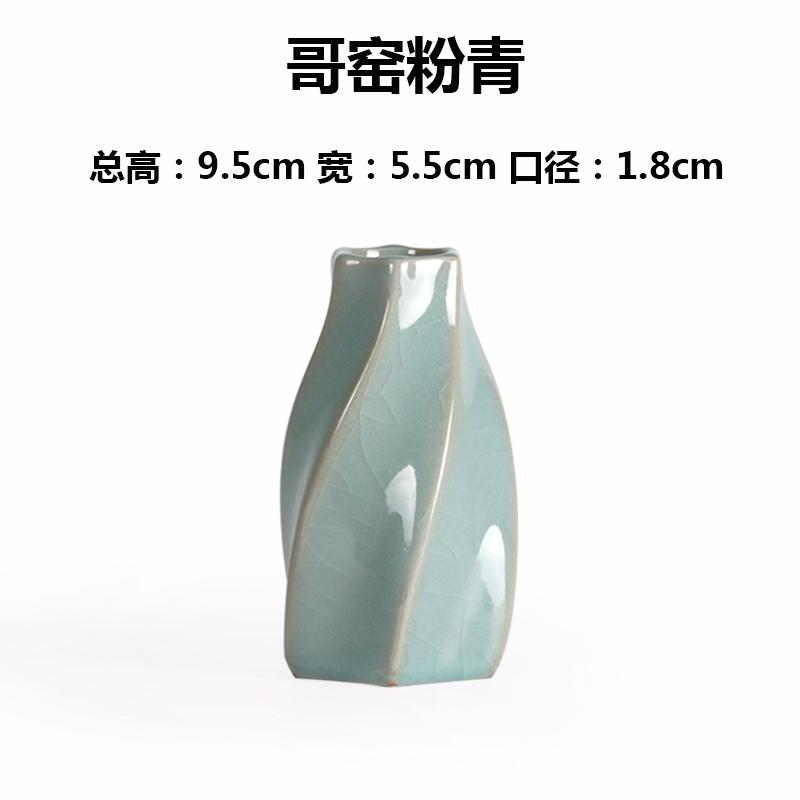 Резьба винтов ваза гэяао порошок зеленый