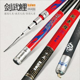 Открыто плодородный seiko (компания) меч военный карп досуг издание рыбалка слива оже поляк большие вещи поляк сверхлегкий сверхтвердых 28 настроить огромный вещь удочка, цена 15733 руб