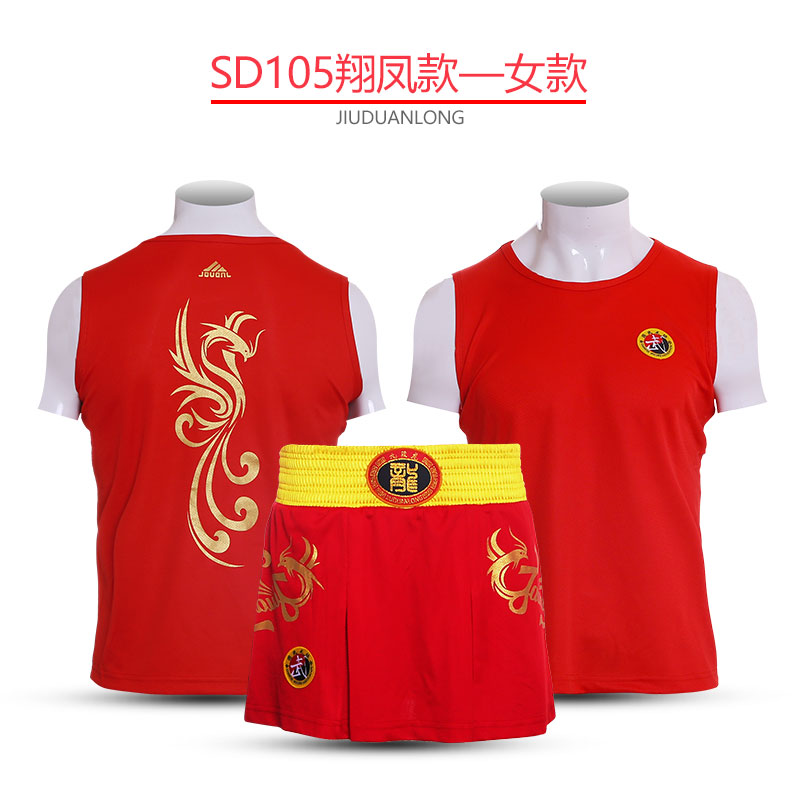 Цвет: Ю Фенг Санда одежда костюмы- {#н9} красный