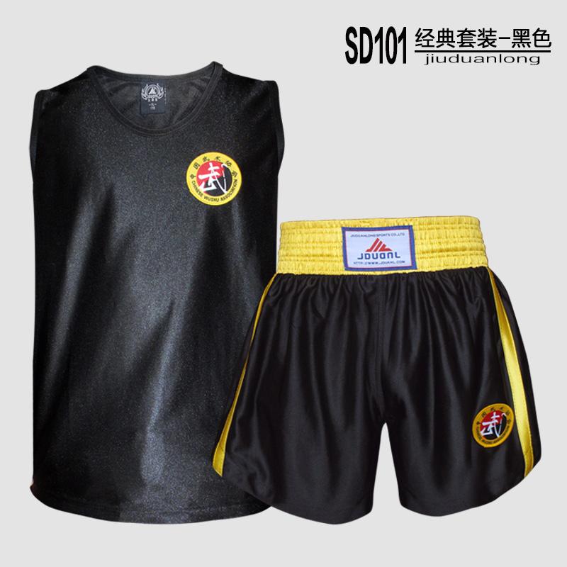Цвет: Sd101 Классический комплект черный