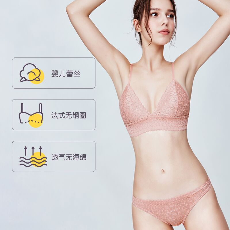 bf8a94f1b7d Curious honey French lingerie women s thin section no steel ring lace ...