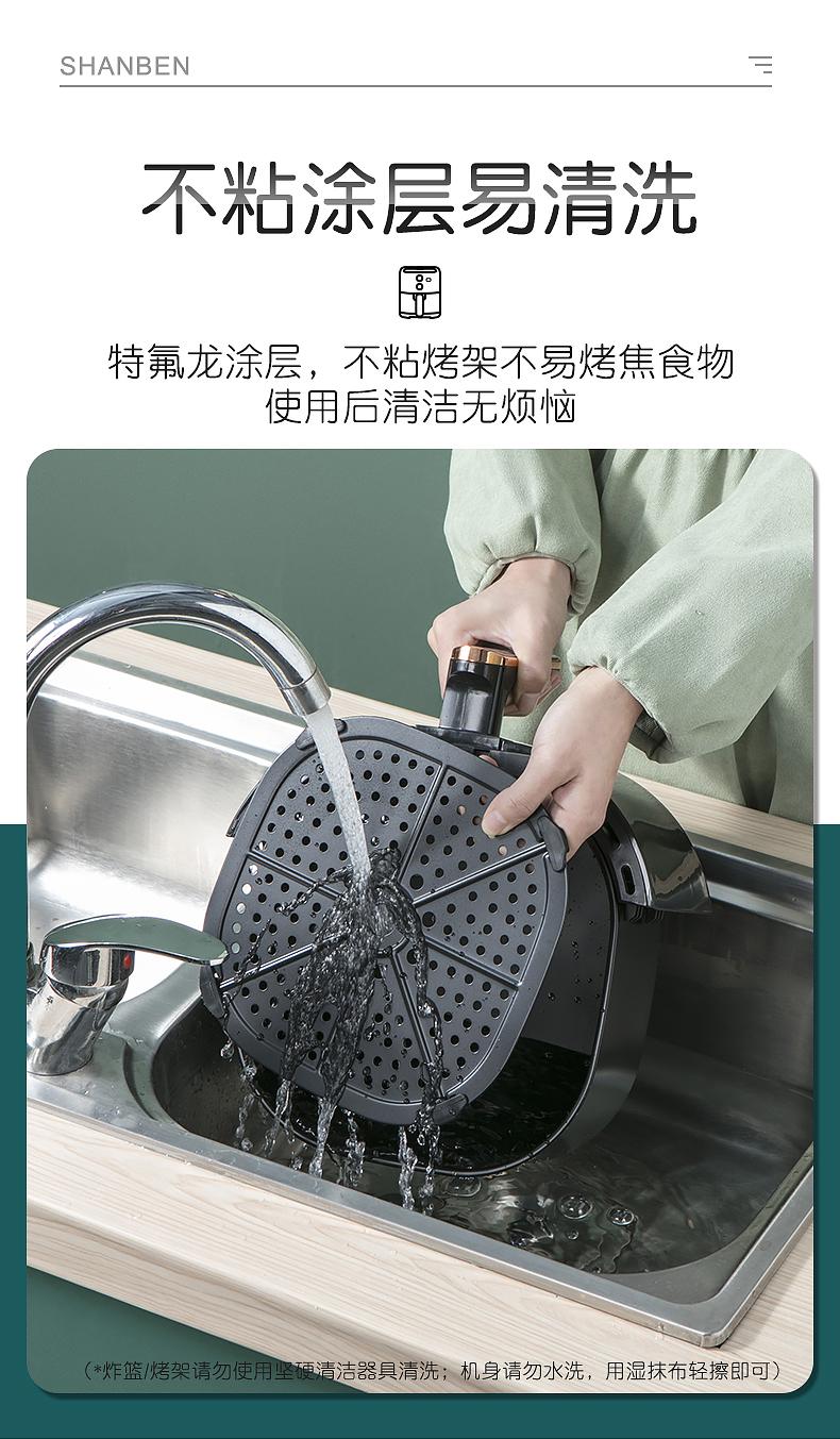 山本 家用五代空气炸锅 4.2L升级版 不粘锅涂层 图9