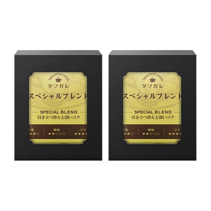 临期 日本产 TASOGARE 隅田川 滤挂式挂耳纯黑咖啡粉 意式特调 8片*2盒 天猫优惠券折后¥19包邮(¥59-40)