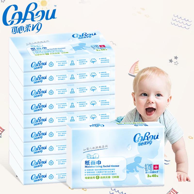 可心柔V9婴儿柔纸巾10包40抽