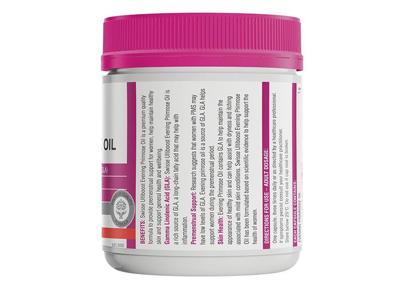 澳洲进口swisse月见草油软胶囊200粒*2瓶调节女性内分泌 我们的产品 第3张