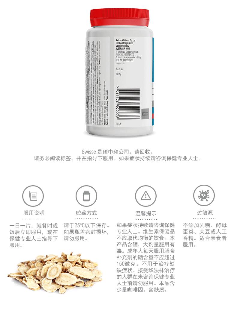 澳洲Swisse女士复合维生素多种矿物质120片*2瓶女性进口保健品 维生素 第11张