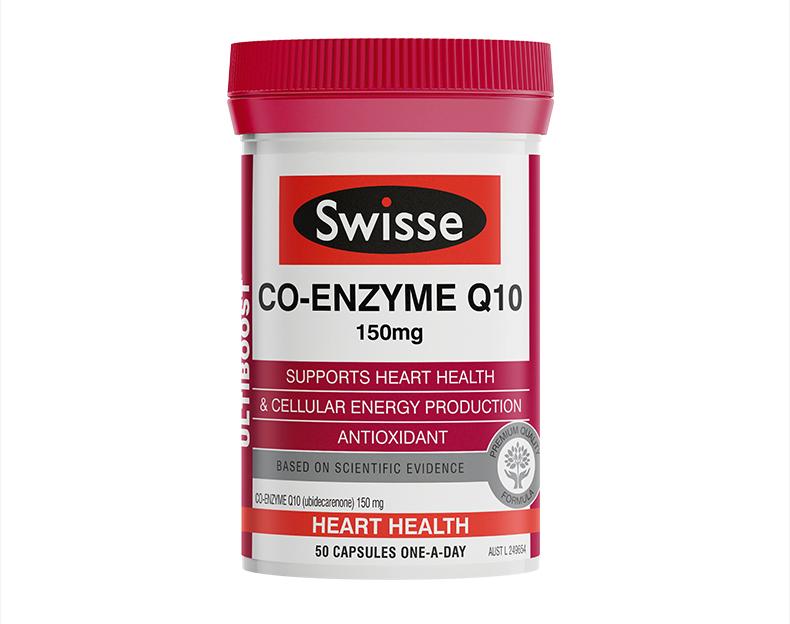 【新】Swisse辅酶q10软胶囊150mg50粒 提高耐力保护心脏CoQ10 超级食品 第3张