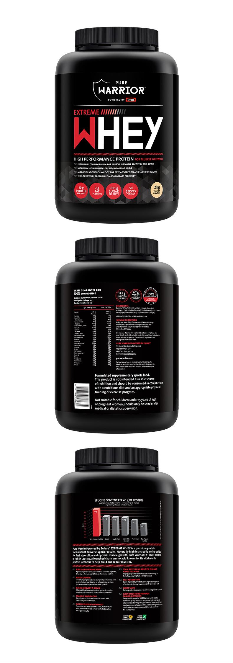 【新】澳洲swissePureWarrior乳清蛋白粉健身粉香草味2kg增肌塑型 运动营养 第6张