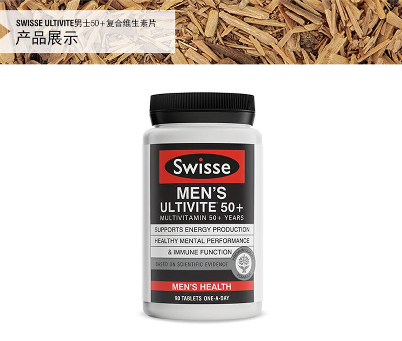 澳洲swisse中年老年复合维生素维他命片90粒50+男士矿物质营养素 维生素 第8张