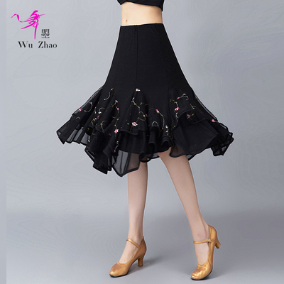 Adult Ladies Modern Skirt Long Skirt in National Standard Square Dance Practice Performance
