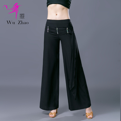 Adult Female Modern Dance Pants, Latin National Standard Practice Dance Pants