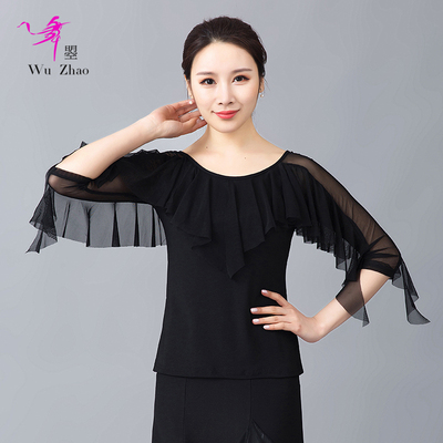 Adult Female Modern Dance Dress Sleeve Top and Latin National Standard Dance Dress