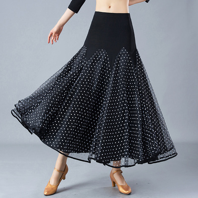 Female Modern Skirt Waltz National Standard Friendship Dance Practice Performance Half-length Dress