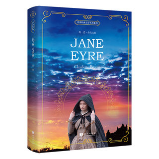 The English version of Jane Eyre, Charlotte Bronte deletion of the original non-jane eyre Jane Eyre foreign original novel World Literature Jane Eyre junior high schools and universities extracurricular reading books best-selling books in English English