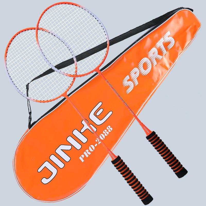 羽毛球拍双拍套装正品成人男女进攻耐用型
