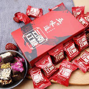 拍3件【顺丰包邮】2.4斤独立包装红糖块