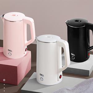 【南极人】家用大容量保温一体电热水壶