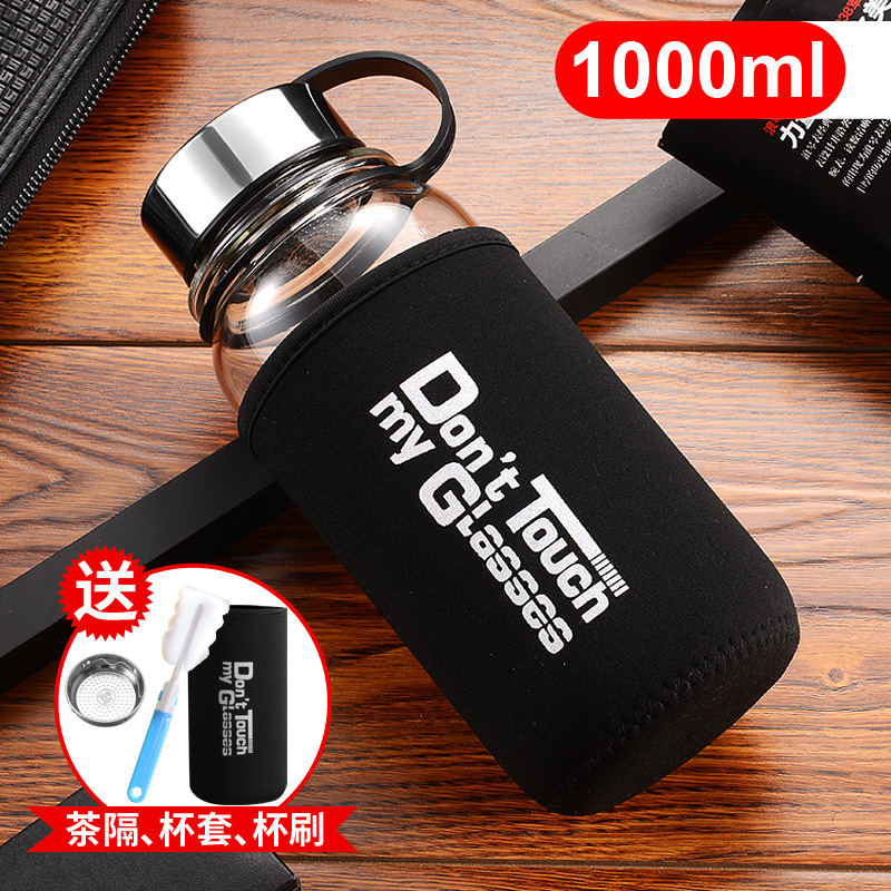 Glass water cup large capacity 1000ml tea cup for men and women's home portable heat preservation cup creative home water bottle