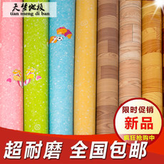 Thickened floor leather, household PVC floor paper, floor sticker, waterproof and antiskid carpet, self-adhesive floor adhesive, wear-resistant plastic