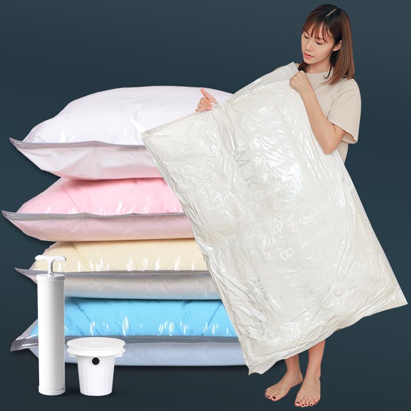 抽气真空压缩袋收纳袋棉被子衣物被褥整理袋旅行衣服袋子神器大号