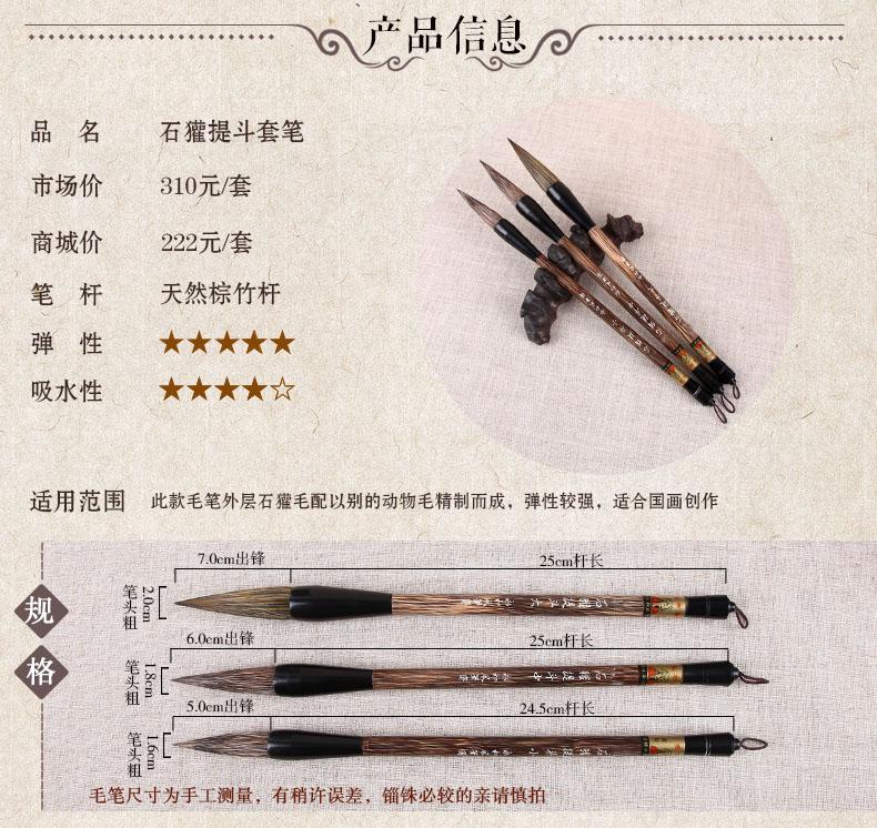 毛笔、镇纸、笔洗------ - 画家   江上渔者 - 墨 雨 亭