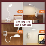 Good vision small lamp eye-catching desk college students study special typhoon bedroom dormitory bedside clip lamp