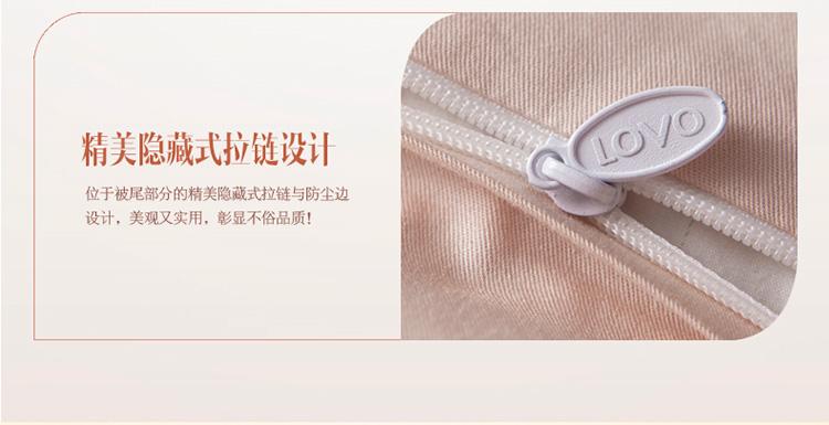 香榭丽-再修改2.25_17.jpg