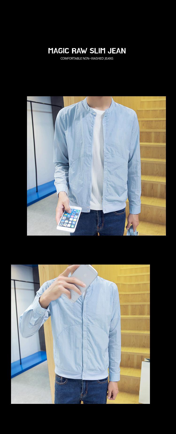 Của nam giới áo khoác 2018 mùa xuân và mùa hè mới Hàn Quốc phiên bản của tự trồng vài đồng phục bóng chày phần mỏng thoáng khí kem chống nắng quần áo nam áo khoác