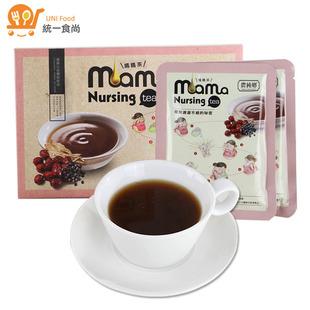 【昆凌代言】妈妈月子开奶催奶茶