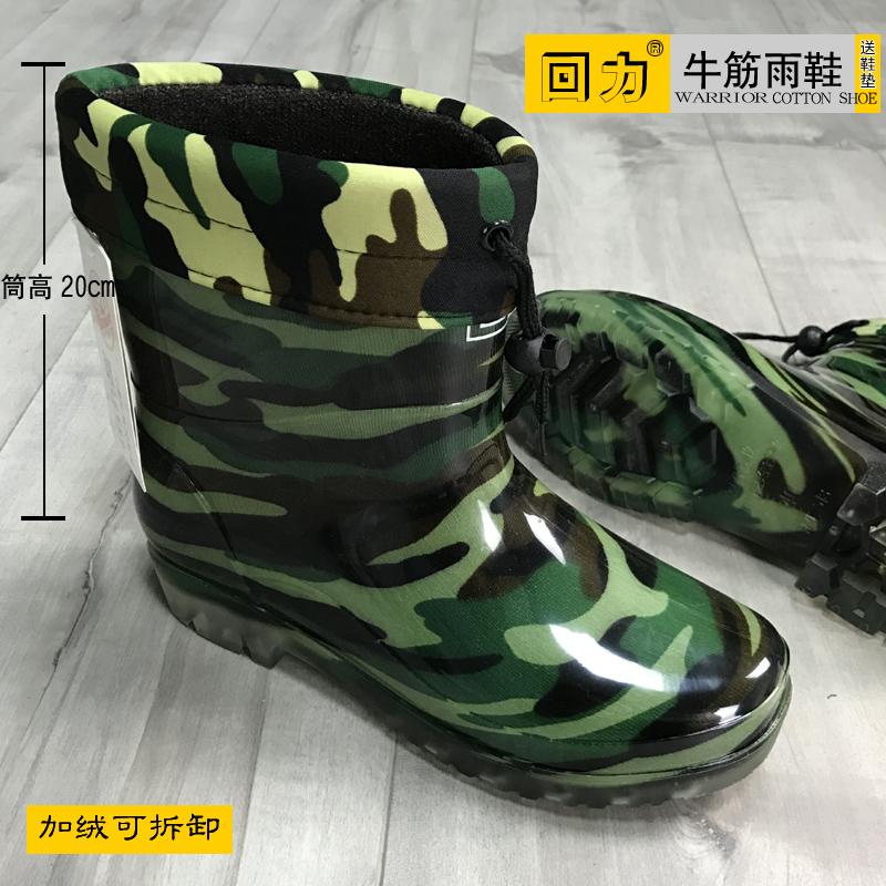 Вернуть силу сапоги мужской короткие трубки сапоги скольжение камуфляж обувной водонепроницаемый обувной клей обувной кухня обувь кашемир разборка крышка обувной