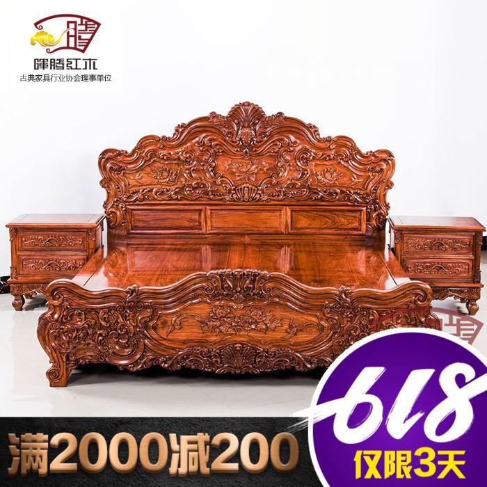 紫檀大床红木刺猬缅甸花梨木雕刻家具欧式红木床古典a紫檀实木婚床