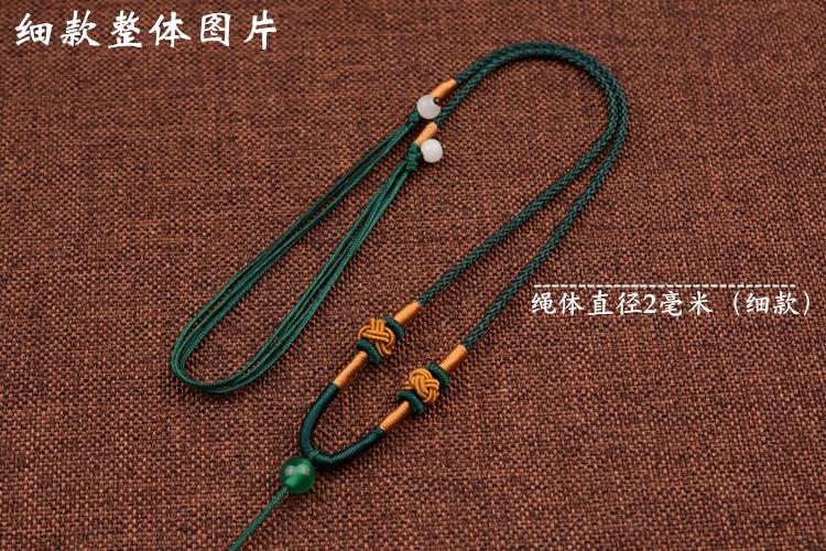 线绳珠子翡翠项链挂绳玉佩串珠手机手工红线玉吊坠编织黑色挂件黄