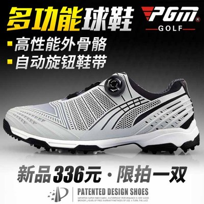 ! PGM New! Golf Shoes Men's Knob Lacing Double Patent High Shoes